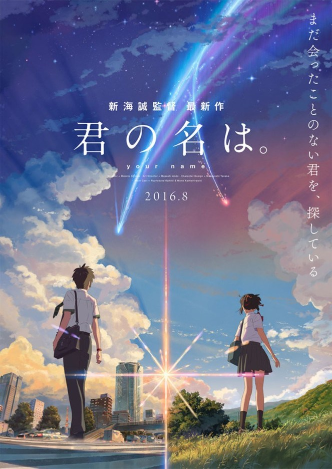 Kimi no Na wa Your Name brenda manéa 2017 blog loucuras de julia 01