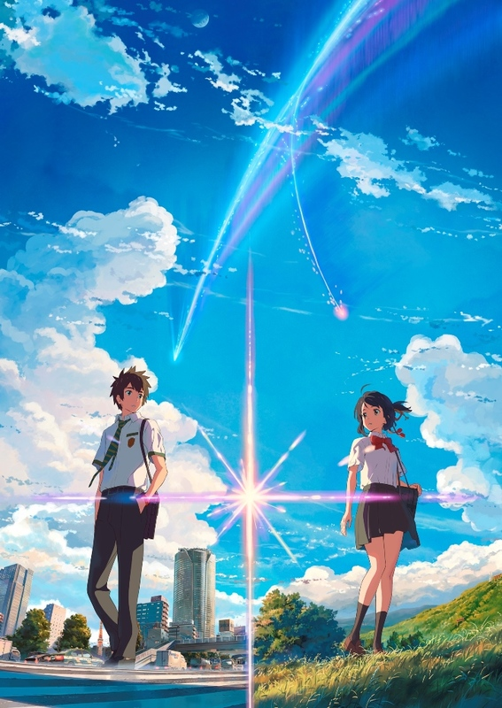 Kimi no Na wa Your Name brenda manéa 2017 blog loucuras de julia 07